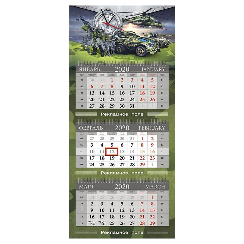 квартальный календарь постер из объемного пластика каждой