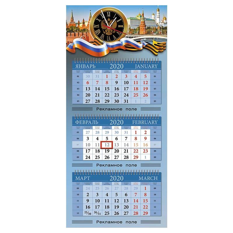 квартальный календарь постер из объемного пластика настольная или настенная