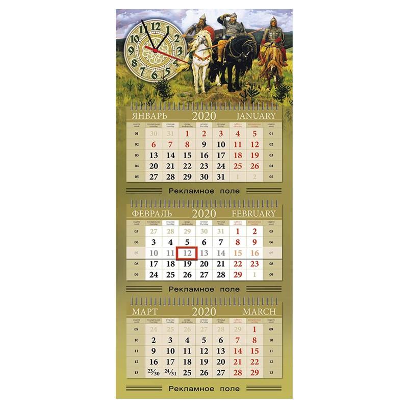 квартальный календарь постер из объемного пластика глоуб отзывчив высокий