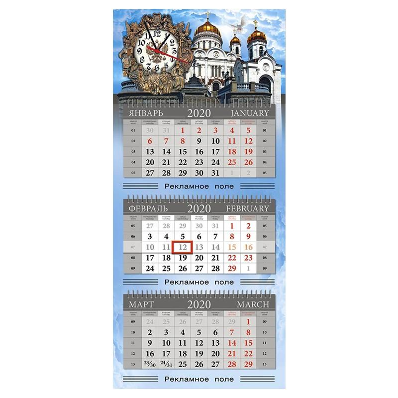 квартальный календарь постер из объемного пластика вдвое ниже, сроки