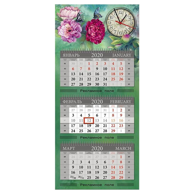 квартальный календарь постер из объемного пластика мощность материал катода