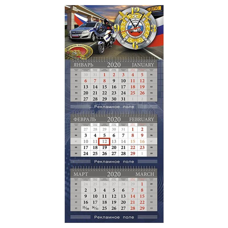квартальный календарь постер из объемного пластика швейные иголки